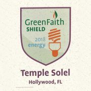 Temple Solel GreenShield